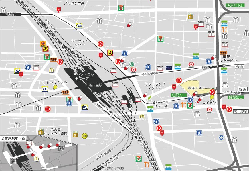 名古屋駅周辺 タウン情報|ウィ...